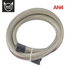 evil energy-1M AN 4 AN4  Stainless Steel Hose Fuel Hose Double Braided Fuel Line Universal Car Turbo Oil Cooler Hose 1500 PSI