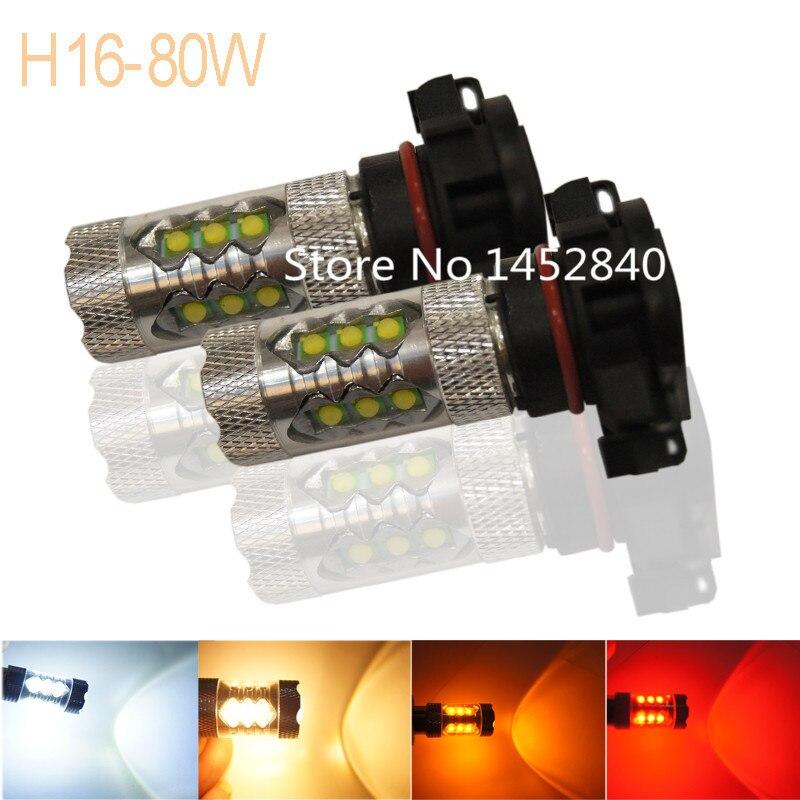 2PS H16 CREE80W Car LED Light bulb H4 H6 H7 H8 H9 H10 H11 H13 H16 HB3 HB4 P13W PSX26W PY24W BA20D 1156 1157 3156 3157 7443 7440<br><br>Aliexpress