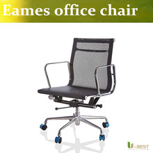 U-BEST modern design low back mesh office chair,Aluminum Group Management Chair with Pneumatic Lift, Emes Style Office Chairs