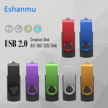 Eshanmu Rotate U disk Multicolor USB Flash Drive 8GB 16GB 32GB 64GB pen drive memory stick customs logo with free ringchain