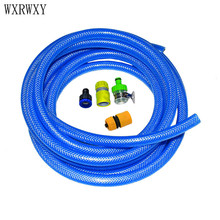 wxrwxy Car wash hose 1/2 garden hose watering pipe pvc water pipe connector Threadless quick connector Water gun accessories(China)