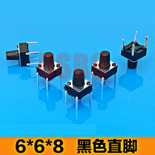 Wholesale Right Angle Light Touch Button Switch Micro Black Tact Switch6*6*8mm 4 Legs(China)