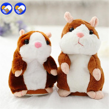 A Toy A Dream 18CM Talking Hamster Plush Toy Lovely Sound Record Speaking Animal Doll Talking Hamster Kids Educational Doll Toys(China)