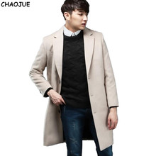 CHAOJUE Brand Men's Clothing 2017 Autumn Single Breasted Beige Wool Coat Korea Casual Woolen Jacket Boys Pea Coats Male Outwear