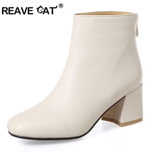 REAVE CAT Women mid-calf boots High heels Ladies boots Autumn winter Zipper Solid PU Plus size 32-46 Warm Black Beige White A006(China)