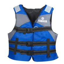 Professional Swimwear Swimming jackets Life Jacket Water Sport Survival Dedicated Life Vest child adult