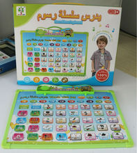 Arabic & English Language Kids learning Machine,educational sound learning Hanging Board Vocalization Oppssed Baby Toys