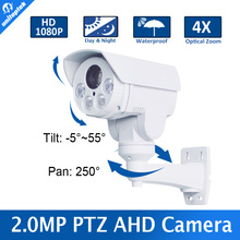Full HD 1080P 2.0MP Outdoor Bullet 4X Optical Zoom 2.8-12mm Lens Mini PTZ Bullet AHD Camera,4PCS Array Leds,IR 30M
