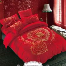 Retro Chinese Red Wedding Double Happiness Bedding Sets Queen Size Cotton Printed Home Textile Quilt Cover Bed Sheets Pillowcase