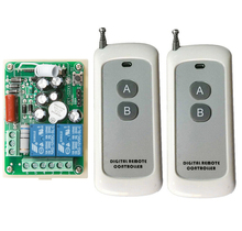 Household  AC 220 V 2 CH Wireless Remote Control Switch 1  receiver + 2   transmitter  household appliances/lamp