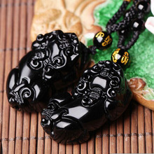 Natural Obsidian pendant lucky evil transport safety Obsidian brave men and women lovers Pendant