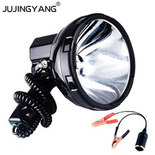 High power xenon lamp outdoor handheld hunting fishing patrol vehicle 220W h3 HID searchlights 160W hernia spotlight 12v(China)