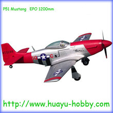 P-51D Mustang EPO 1200mm PNP without Radio & Battery Radio Control Warbird Model  Airplane Popular RC Hobby Flyer Hot sale