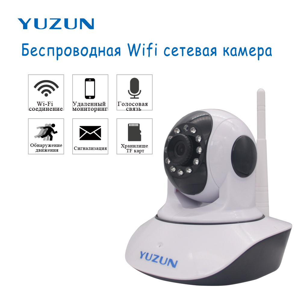 Wireless security camera baby monitor onvif ip camera wifi 1MP,2MP infrared surveillance dome camera<br>