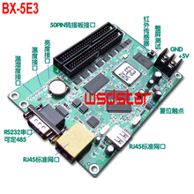 BX-5E3 USB+Ethernet+Serial port LED controller card 8192*128 2*50 PIN Single & Dual color LED controller card 3pcs/lot(China)