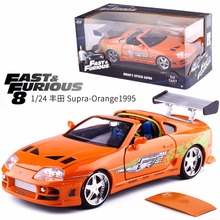 New Jada 1:24 FAST AND FURIOUS F8 Brian's Toyota Supra-Orange 1995 Diecast Model Car Toy For Kids Toys Collection Free Shipping(China)