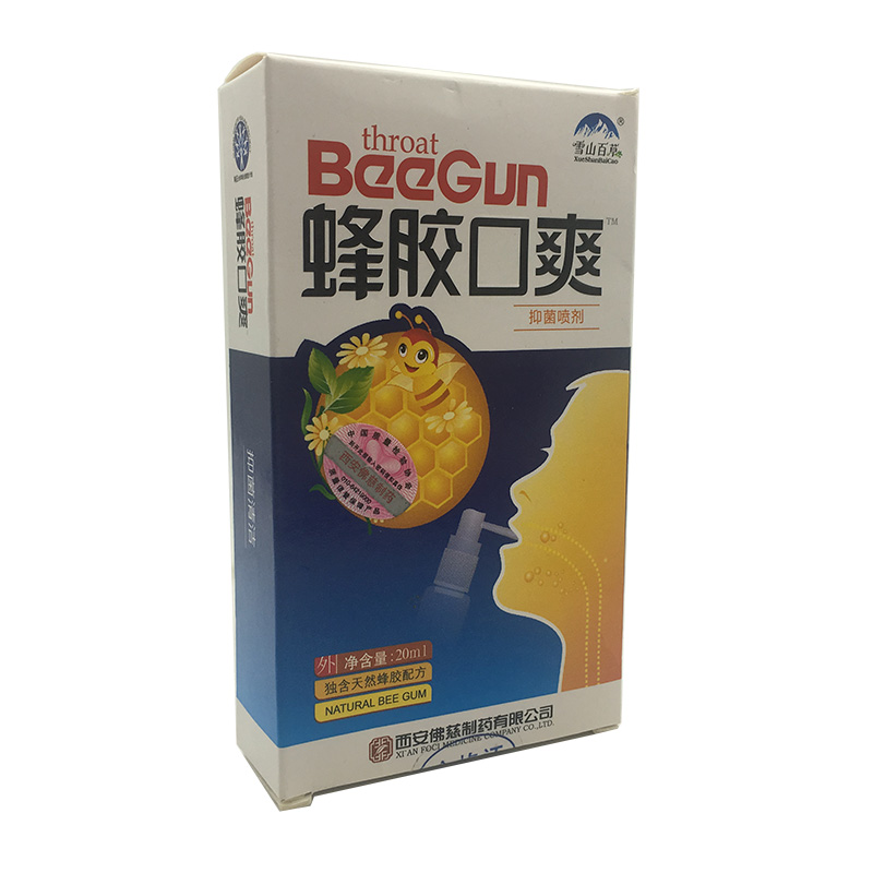Bee Propolis  and Chinese herbal medicine Oral Spray Cleaning Mouth To Refresh The Breath For Ulcer Pharyngitis etc. 6