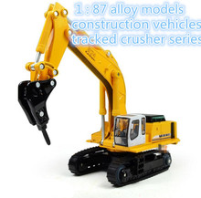 Free shipping ! 2014 super cool ! 1 : 87 alloy slide toy models construction vehicles tracked crusher series,Children's favorite