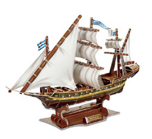 Creative toy military mystic Mysterious pirate corsair boat ship 3D paper DIY jigsaw puzzle model children kid gift toy game 1pc