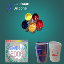 good quality screen printing heat transfer silicone ink for textile