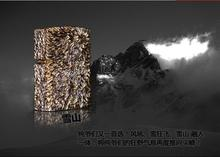 DIY Free shipping PureFive Big storm snow mountain pure copper carved new manual windproof lighters(China)