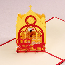 3D Laser Cut Handmade Wedding Church Paper Invitation Blessing Greeting Cards with Envelope Wedding Party Propose Creative Gift