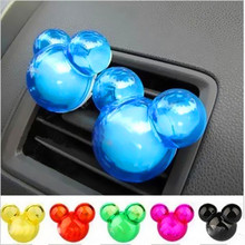 4 PCS Plastic Air Freshener Perfume Pleasant  Scent Fragrence Odor Diffuser  For Auto Car Vehicle SUV New 4.5 x 2 x 5.5cm