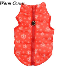 New 1PC High Quality Hot Fashion Pet Blue Bowknot Clothe Dog Winter Pet Jacket Vest New Free Shipping NNA
