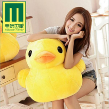 Hong Kong Big yellow duck Plush doll toys Soft plush pillow cushion Solid color Animal dolls 20cm(China)