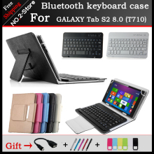 Portable Bluetooth Keyboard Case For Sumsung GALAXY Tab S2 8.0 T710 8.0 inch Tablet PC ,Free carved Language Free shipping