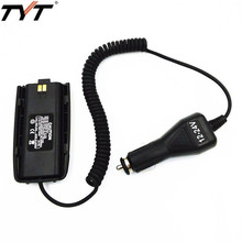 Original TYT Tytera Car Charger Battery Eliminator for TYT Walkie Talkie 10W High Power TH-UV8000D TH-UV8000E Two Way Radio(China)
