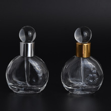 MUB 2017 13ml Crystal Sample BottleTravel Empty Perfume Containers Perfume Bottles Best Gift Refillable Bottles  portable bottle