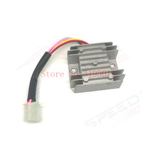 4 Wires Voltage Regulator Rectifier Motorcycle Boat Motor Mercury ATV GY6 50 150cc Scooter Moped JCL NST TAOTAO(China)