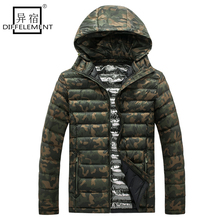 DIFFELEMENT 2017 Brand New Men Jacket Autumn Winter High Quality Fashion Coat Casual Outwear Cool Design Warm Jacket Clothing(China)