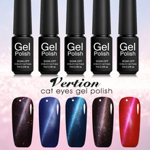 Verntion French Manicure 3D Cat Eyes Uv Gel Nail Polish Soak Off Magnetic Color Gel Varnish Professional 3d Gel UV LED Lacquer(China)