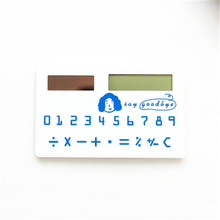Mini Slim Calculator Solar Energy Power Supply Calculator Cute Portable Cartoon Office Stationery Supplies for Student