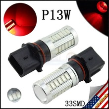 2pcs P13W RED Amber Yellow 33 SMD 5730Chip LED Bulbs For Auto Car Fog Lamp Driving Light