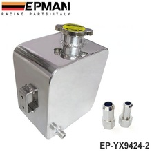 EPMAN Aluminium Universal 2 Litre Polished Alloy Header Expansion Water Tank & Cap 2L EP-YX9424-2