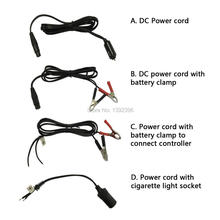 DC 12V 24V Power cord kit for solar refrigerator with controller
