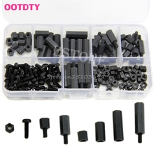 160Pcs M3 Nylon Black M-F Hex Spacers Screw Nut Assortment Kit Stand off Set Box #G205M# Best Quality