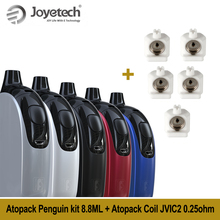 Buy more save more Atopack Penguin kit 8.8ML Atopack Coil JVIC1 0.25ohm