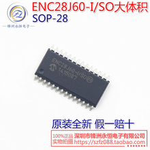 ENC28J60-I/SO SOP-28 wide strips Ethernet controller is original brand new--FZYH2(China)