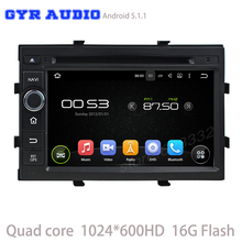 Android 5.1 Quad core 1024*600 Car dvd GPS stereo radio for Chevrolet Cobalt Spin Onix WIFI Bluetooth Mirror Link usb ipod(China)