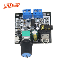 Buy GHXAMP Micro USB Power Amplifier 6W 5V Amplifier 3V-8V Stereo Amplifier Speaker Audio board Wth Headphones Output Lithium Power for $8.74 in AliExpress store