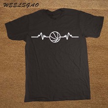 BASKETBALLER HEART BEAT PULSE T-SHIRT Funny Birthday Gift Mens Print T Shirt 100% Cotton