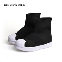 Buy CCTWINS KIDS 2017 Toddler Girl Fashion Sport Slip Causal Shoe Kid Boy High Top Sneaker Children Mesh Breathable Trainer F1855 for $24.80 in AliExpress store