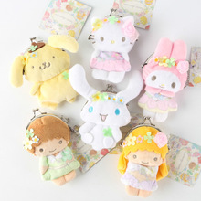 100pc/lot Japan Sanrio Hello Kitty Little Twin Star Plush Toys Fashion Doll Melody Coin Purses Toys For Girls Gifts Pendant(China)