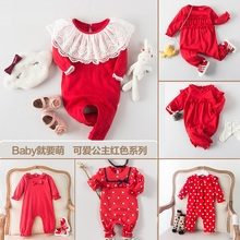 Female baby clothes winter 0-2 years old newborn baby spring autumn and winter sleepwear autumn fashion styles colours can mix(China)
