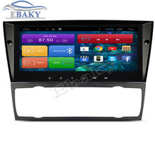 New 1024*600 Quad Core 8.8'' Android 4.4 Car Radio for BMW E90 2005-2012 With Bluetooth 16GB Nand Flash 3G Wifi Mirror Link Maps