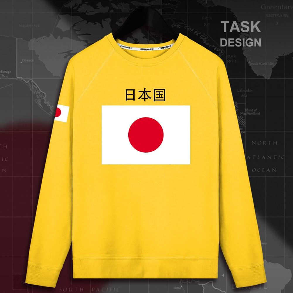 HNAT_Japan02_MA01daisy